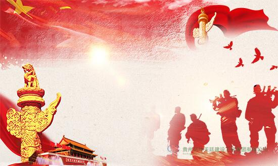 Integrity and integrity as the guide, inherit the red culture, lay the heavens and clouds, and prevent the troops from building, and Lei Li will build dreams, pick up the sea and land projects, and create the great Chinese myth as the entrepreneurial spiri
