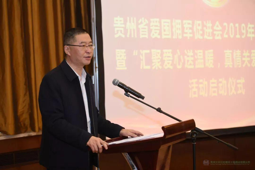 Lu Gang, Deputy Director of the Provincial Retired Military Affairs Office