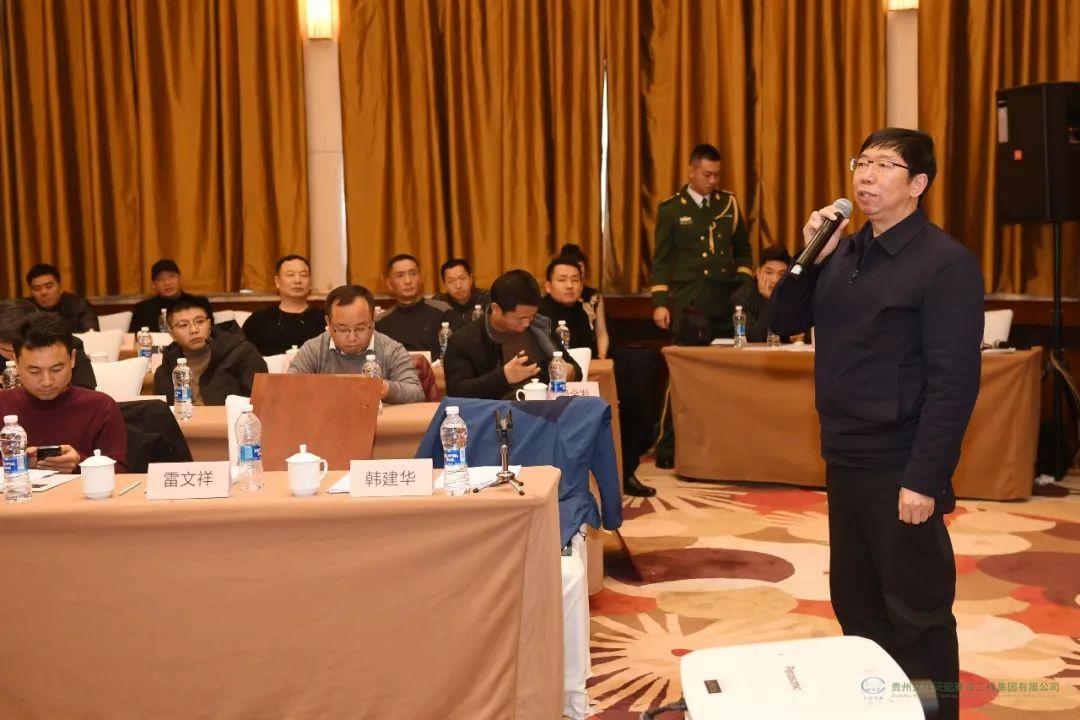 Kang Xinping, executive vice president, presided over the launch of the Spring Festival condolences